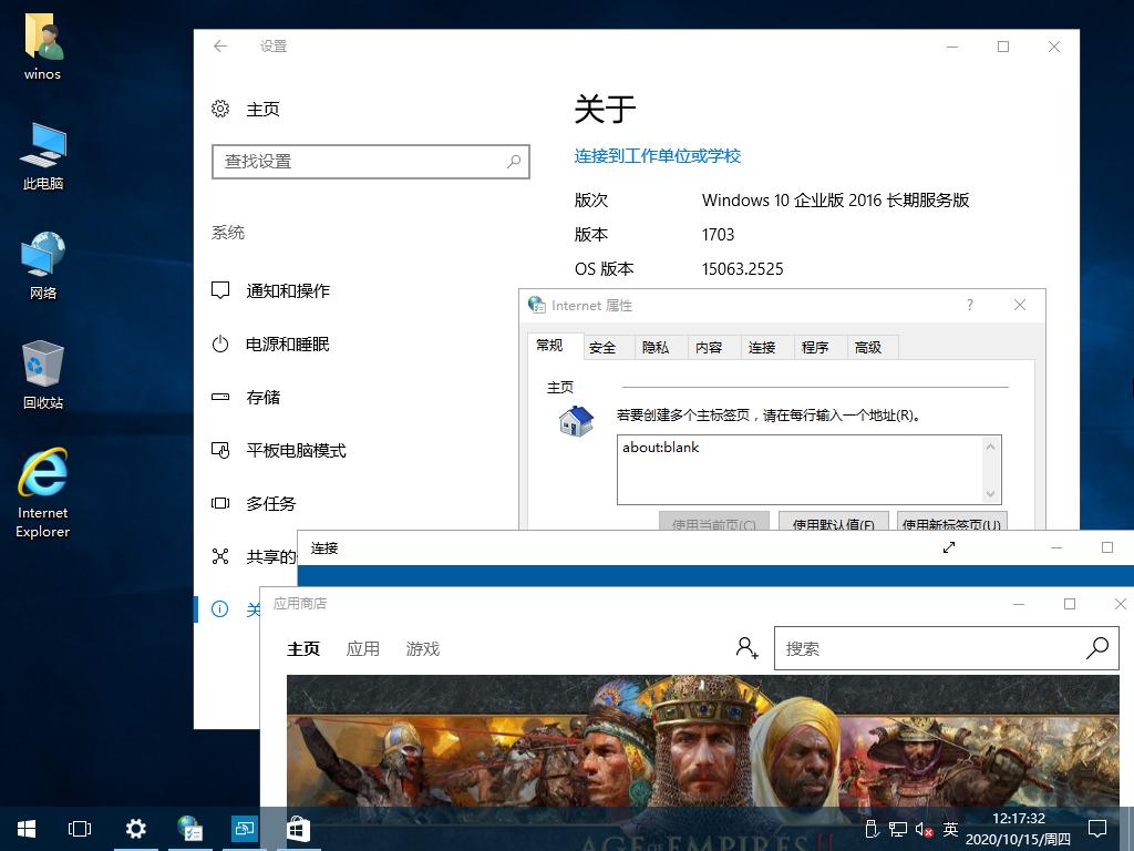 【YLX】Windows 10 15063.2525 x64 LTSB 2020.10.15