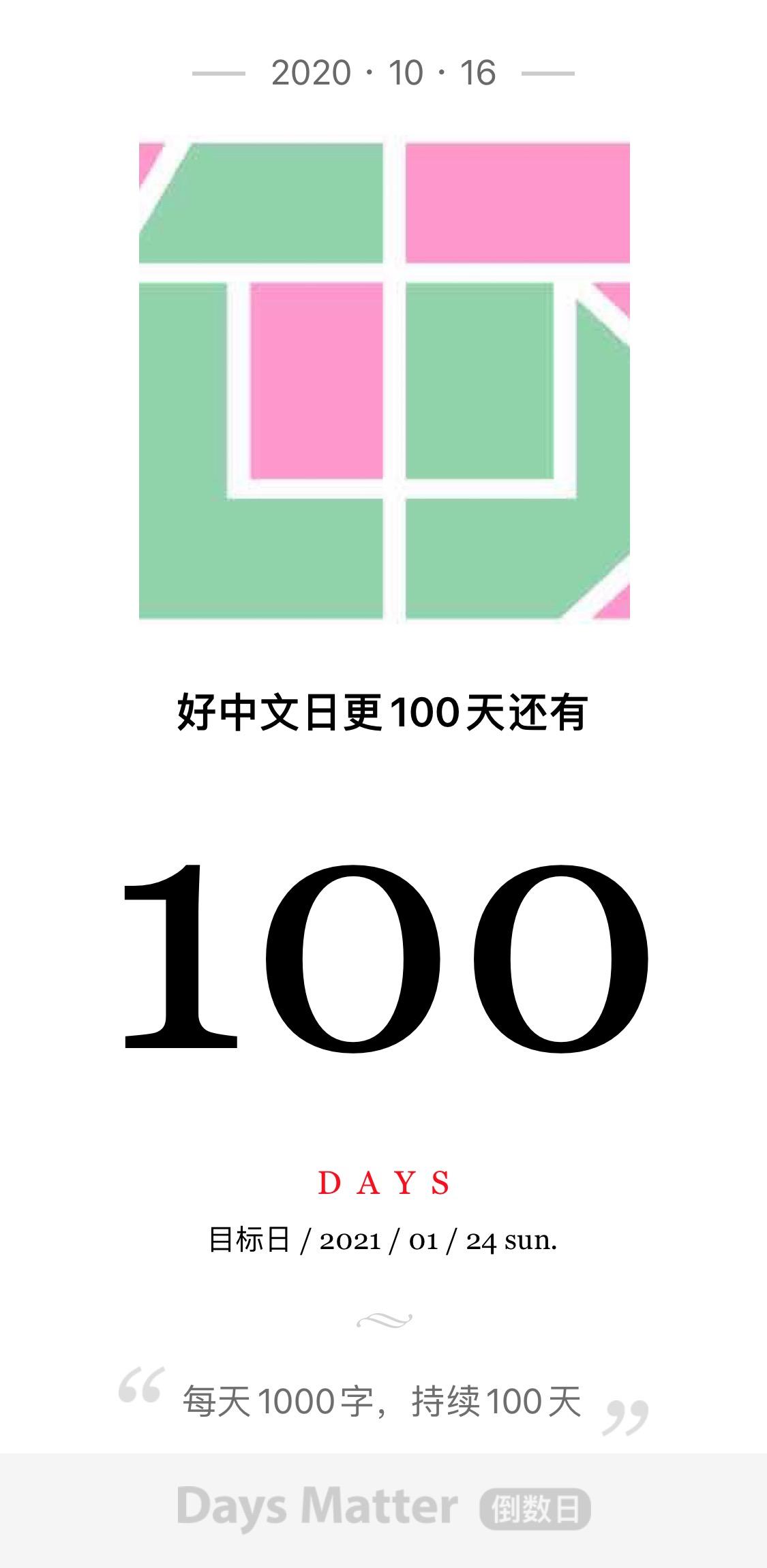 1000.jpeg