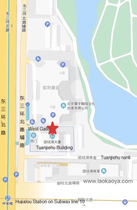 首都经济贸易大学12月5日12日和19日雅思考试地址变更情况 方位图