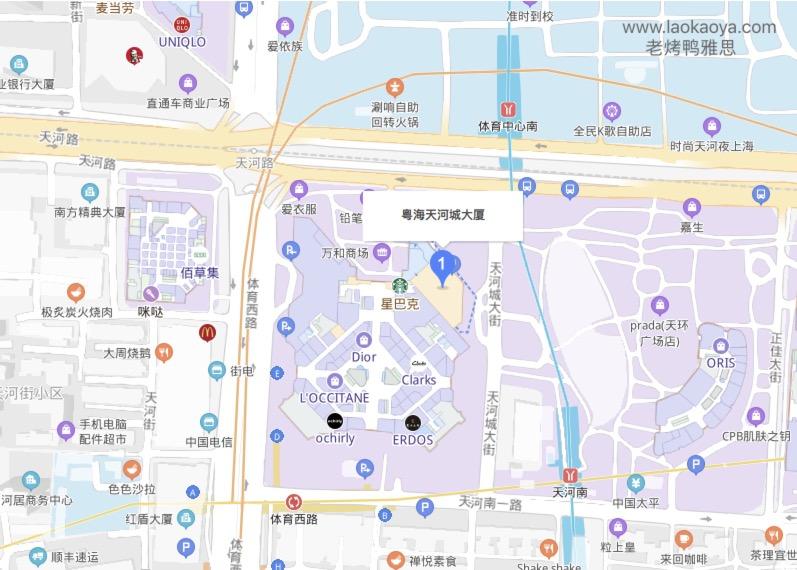 雅思考试-广州BC纸笔考试中心_UKVI考点地图