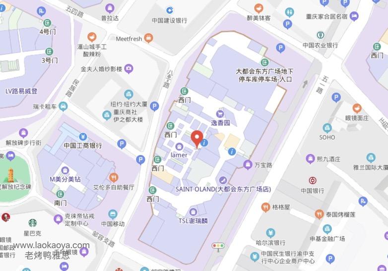 UKVI雅思重庆机考中心地图