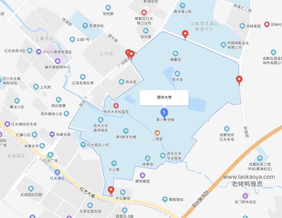西华大学UKVI雅思考点地图