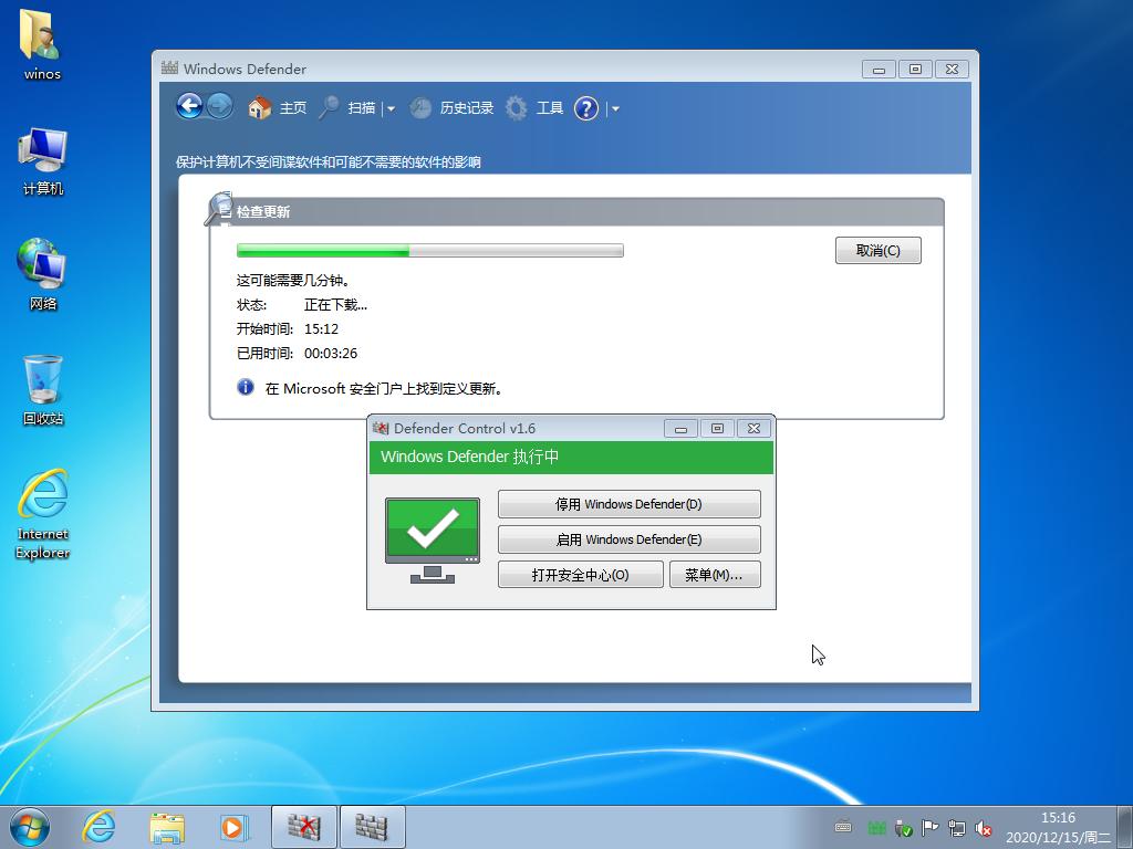 【YLX】Windows 7 7601.24563 FULL x64 4N1/6N1 2020.12.15