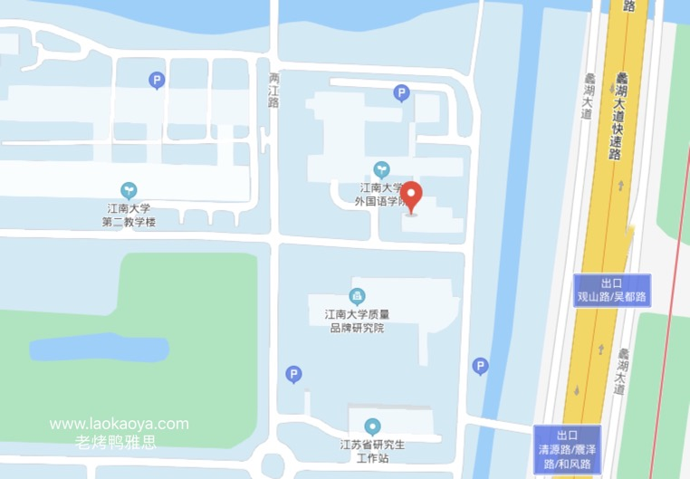 江南大学UKVI雅思考点地图