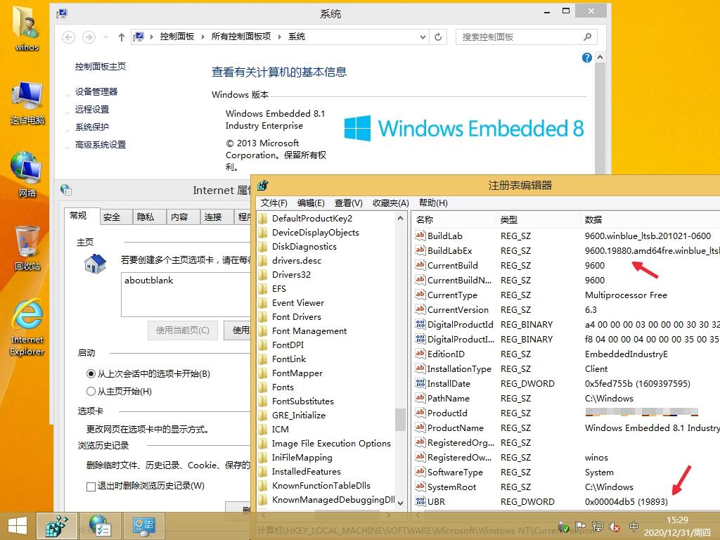 【YLX】Windows 8.1 9600.19893 UPDATE3 MUTI x64 2020.12.31