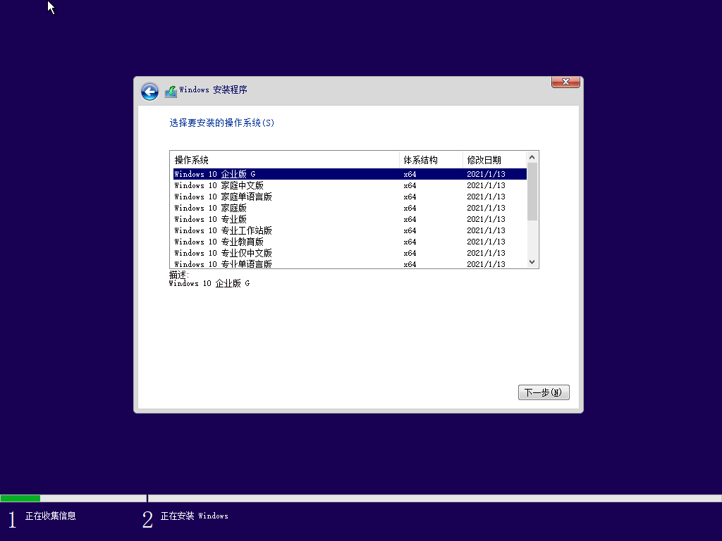【YLX】Windows 10 19042.746 MUTI x64 2021.1.13